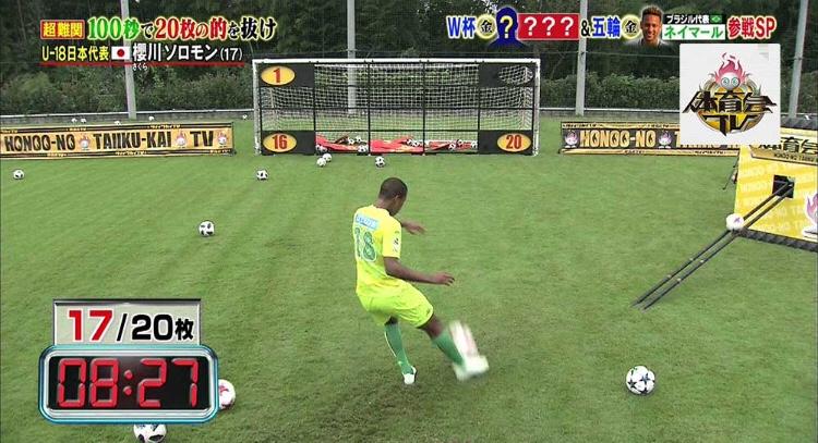 櫻川ソロモン 体育会TV
