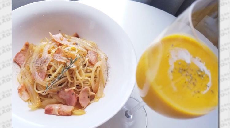 兎味ペロリナ 料理写真
